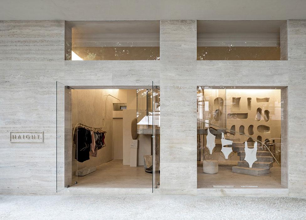 бетон магазин одежды