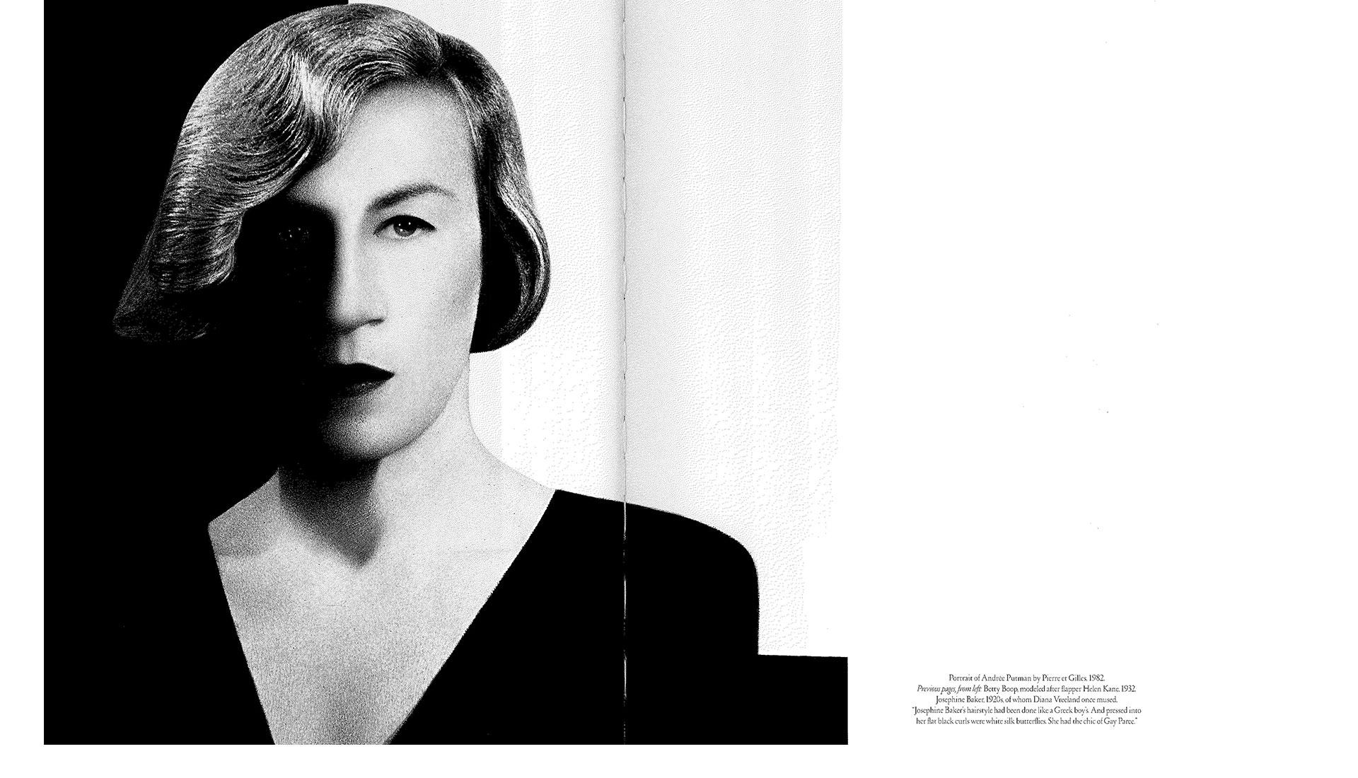 Андре Путман: экстракт красоты и дизайна