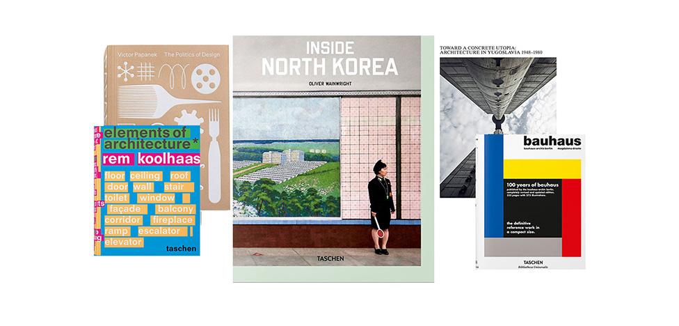 На полку и в подарок: 5 книг об архитектуре