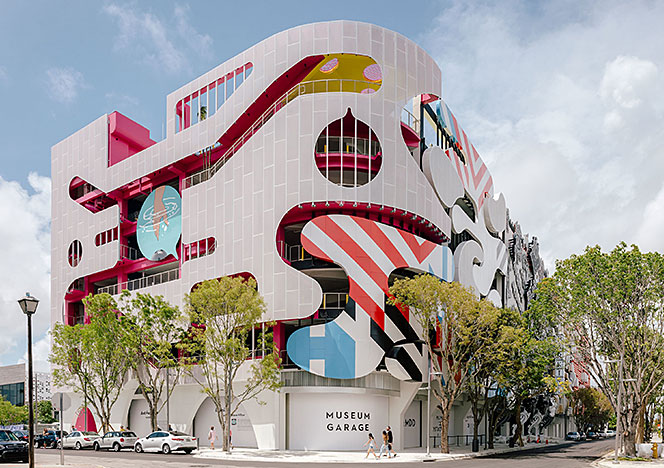 «Музей Гараж» в Майами