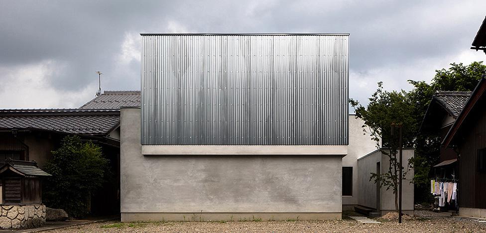 FORM: дом для фотографа