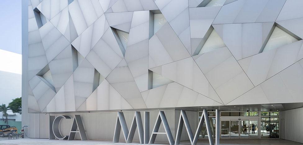 Новое здание ICA Miami
