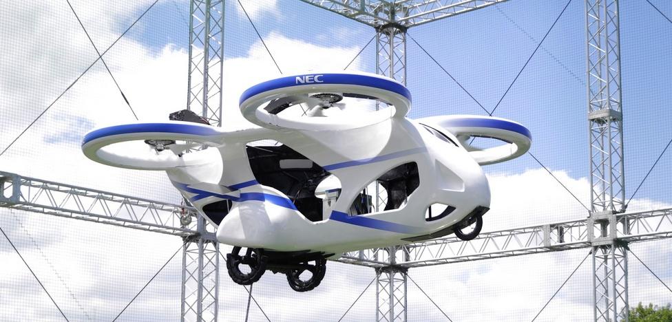 Evtol: первый в мире «летающий автомобиль»