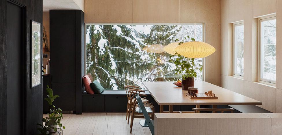 Austigard Arkitektur: уютный дом в Осло