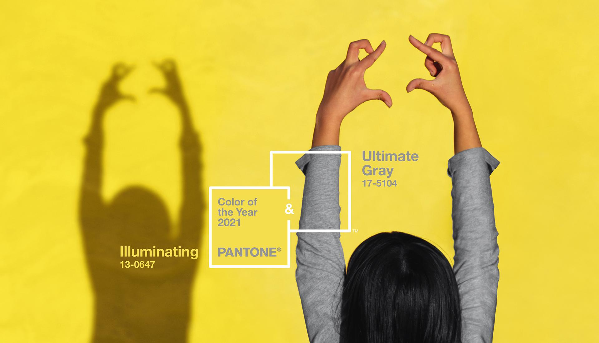 Цвет 2021: желтый и серый по версии Pantone