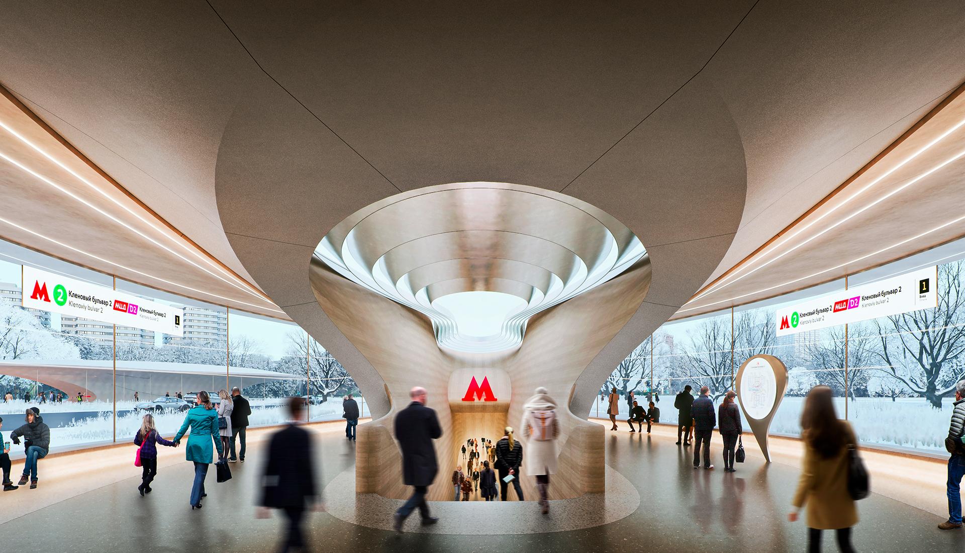 Бюро Захи Хадид спроектирует станцию метро в Москве