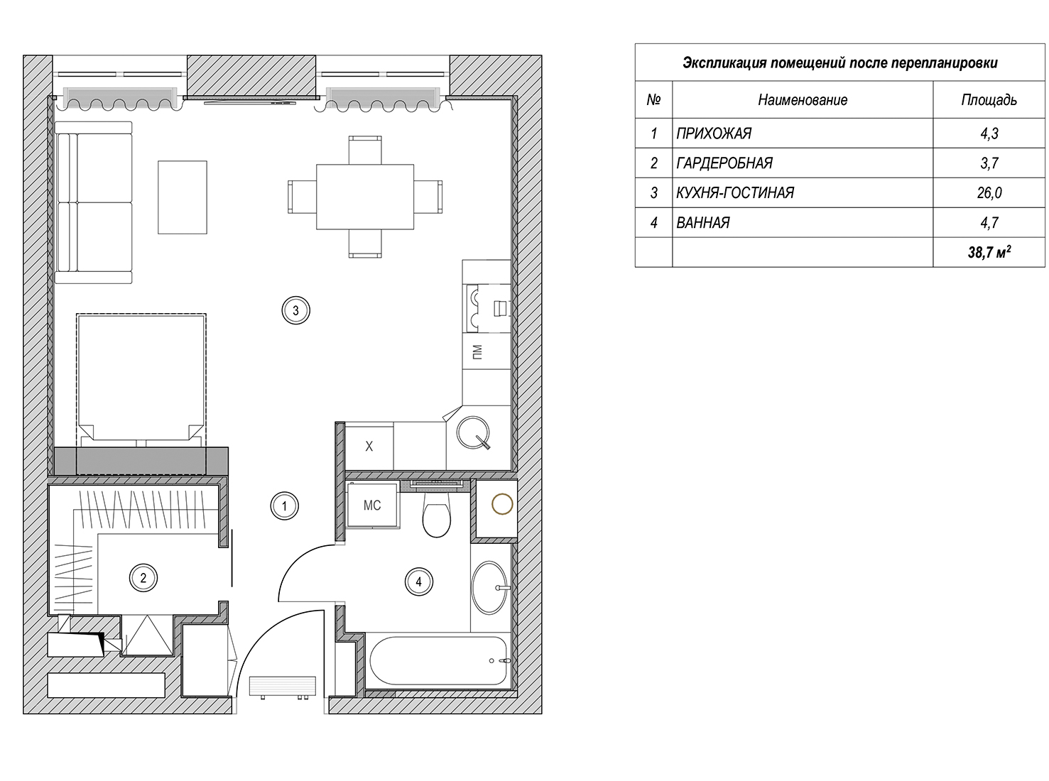 Планировка маленькой квартиры фото