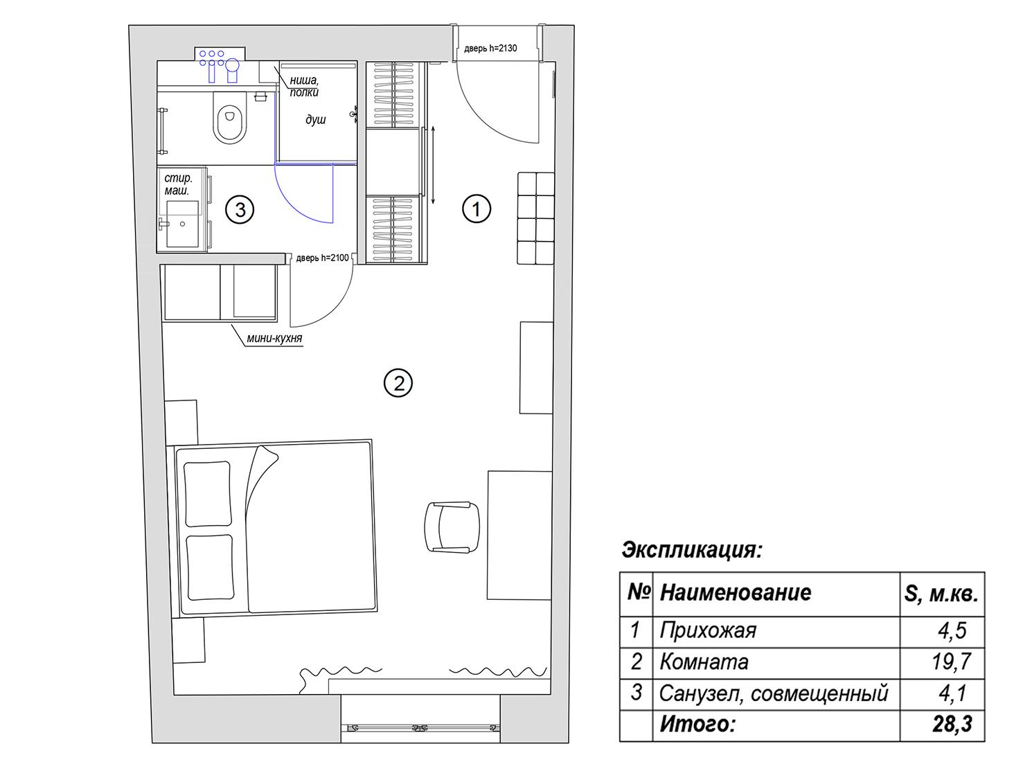 Планировка квартиры-студии фото