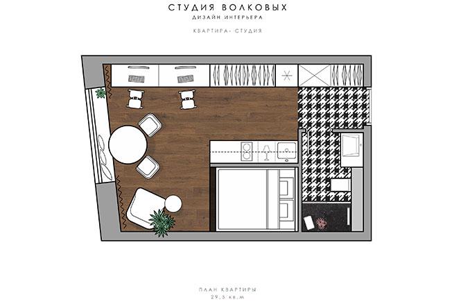 Планировка квартиры 28 кв м фото