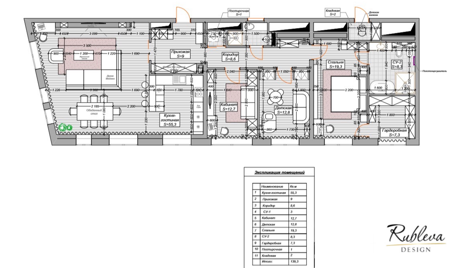Планировка квартиры 140 кв. м фото