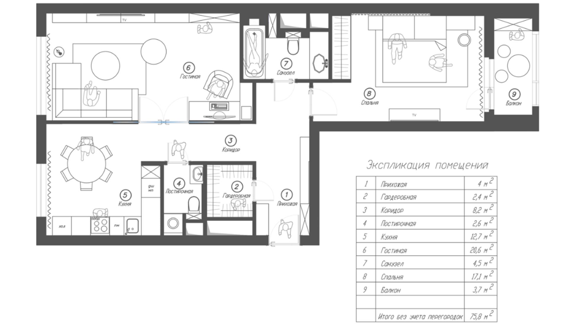 Планировка квартиры 75 кв. метров фото