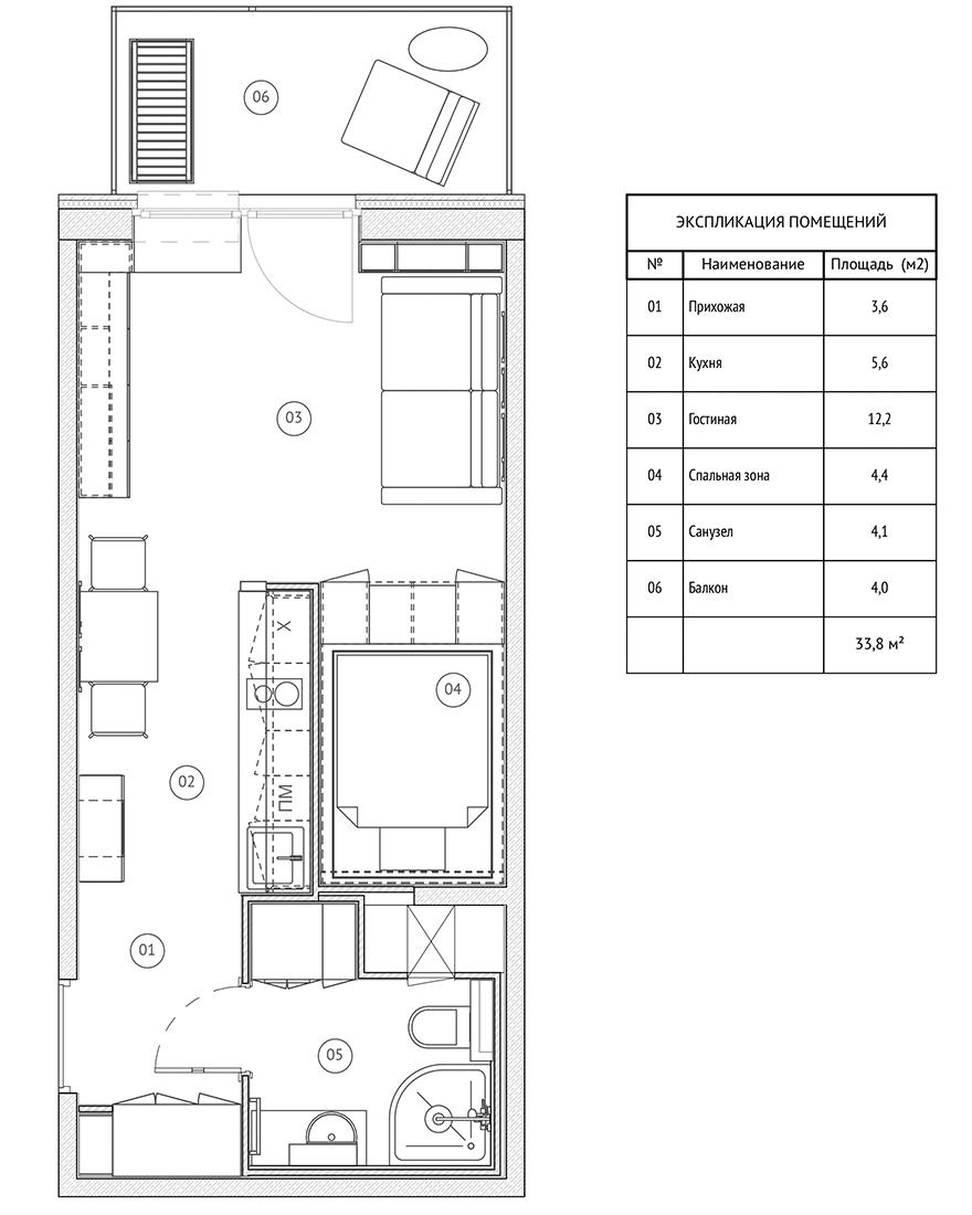 Планировка квартиры 34 кв метра фото