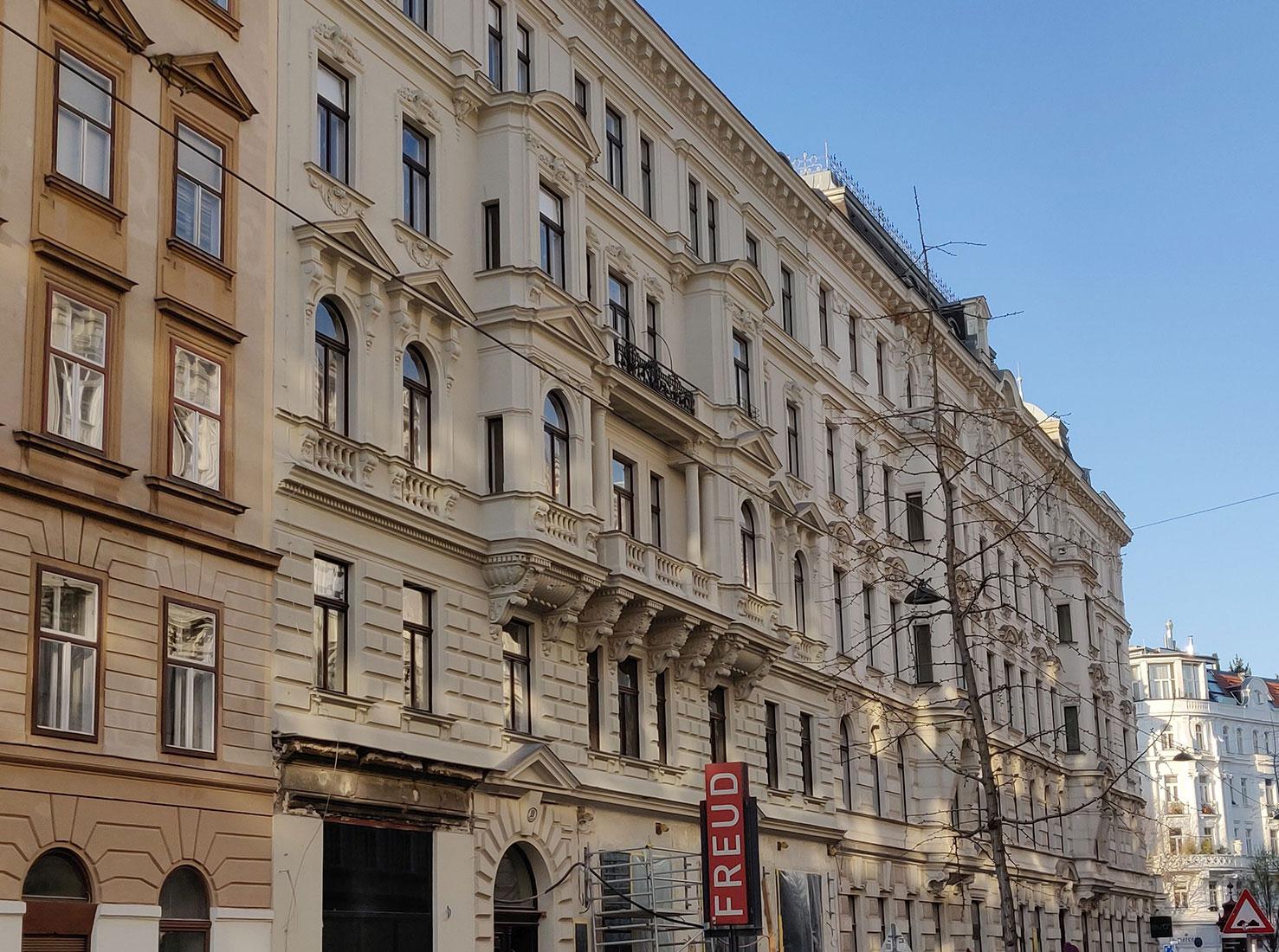 Музей Фрейда в Вене фото