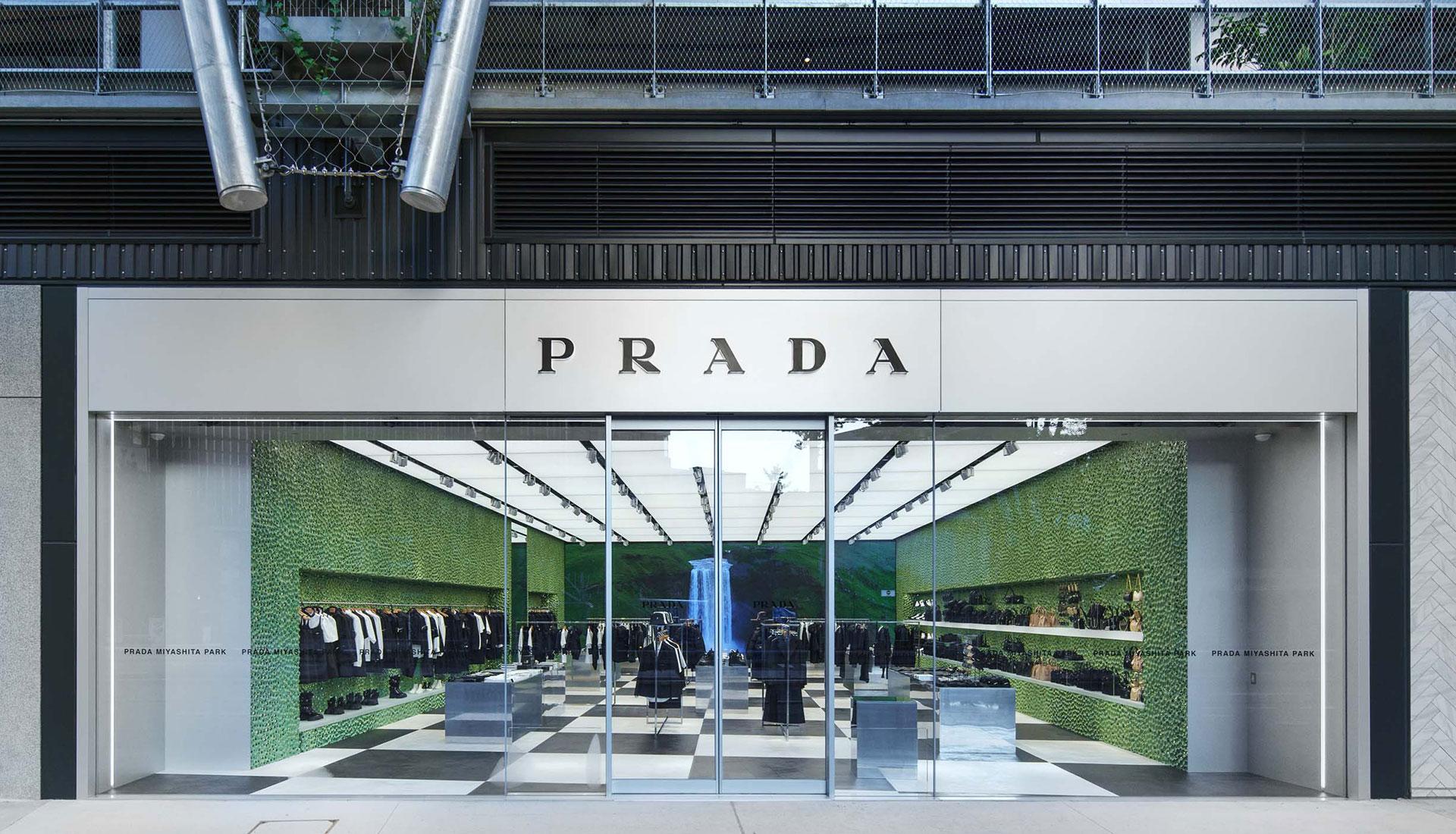Бутик Prada фото