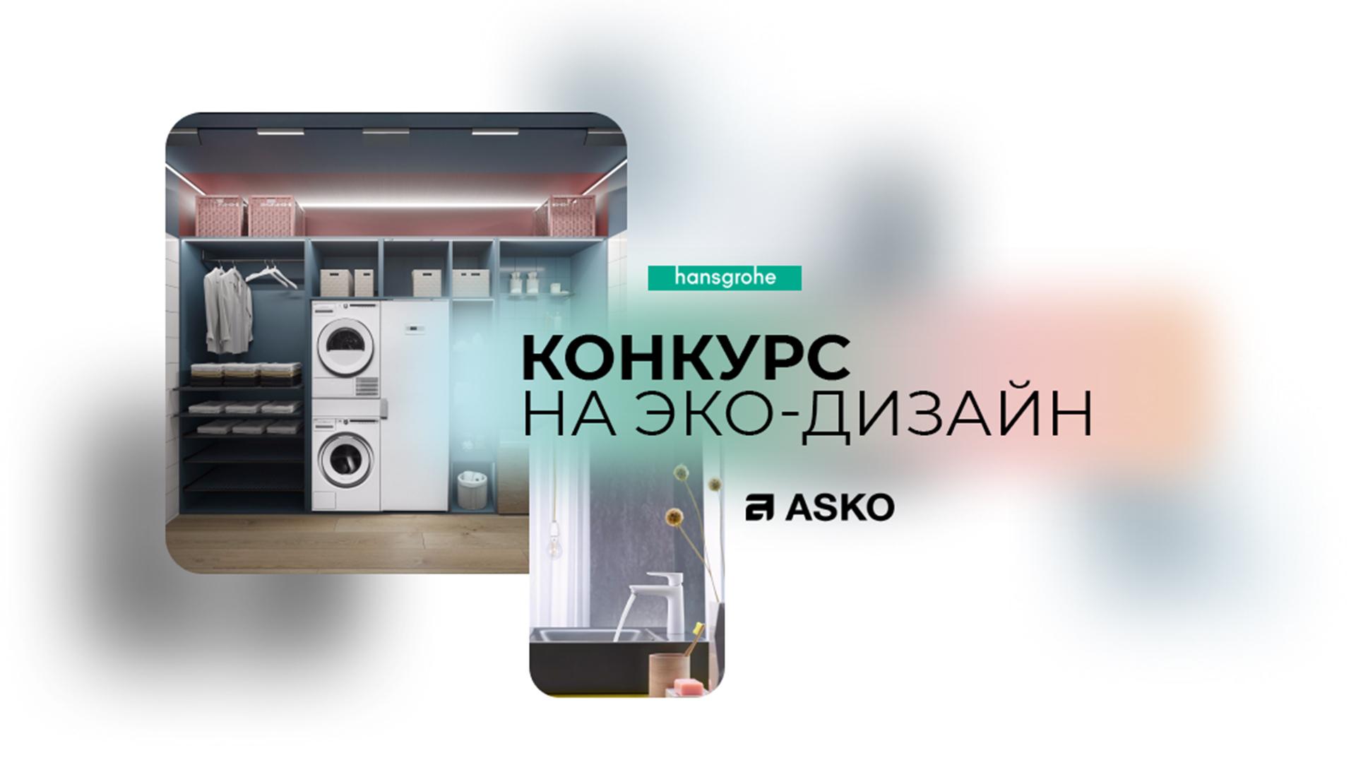 конкурс для дизайнеров фото