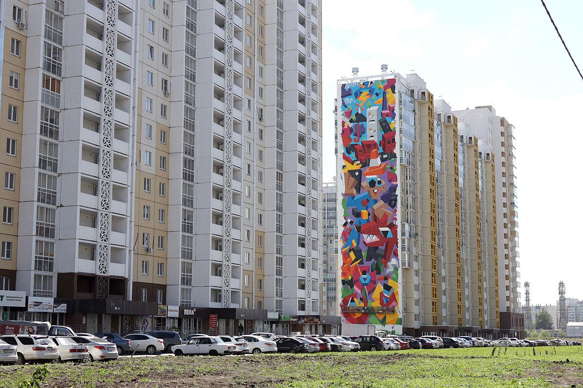 Стрит-арт Челябинск фото