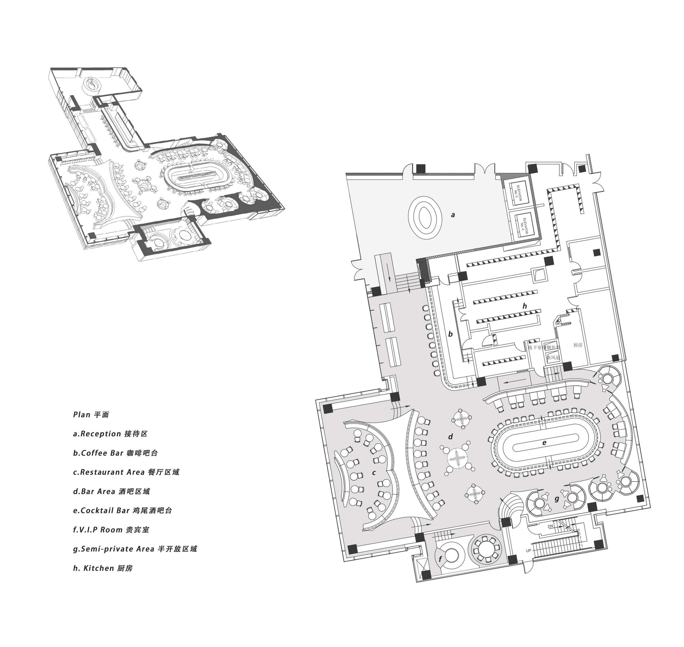 Various Associates проекты фото