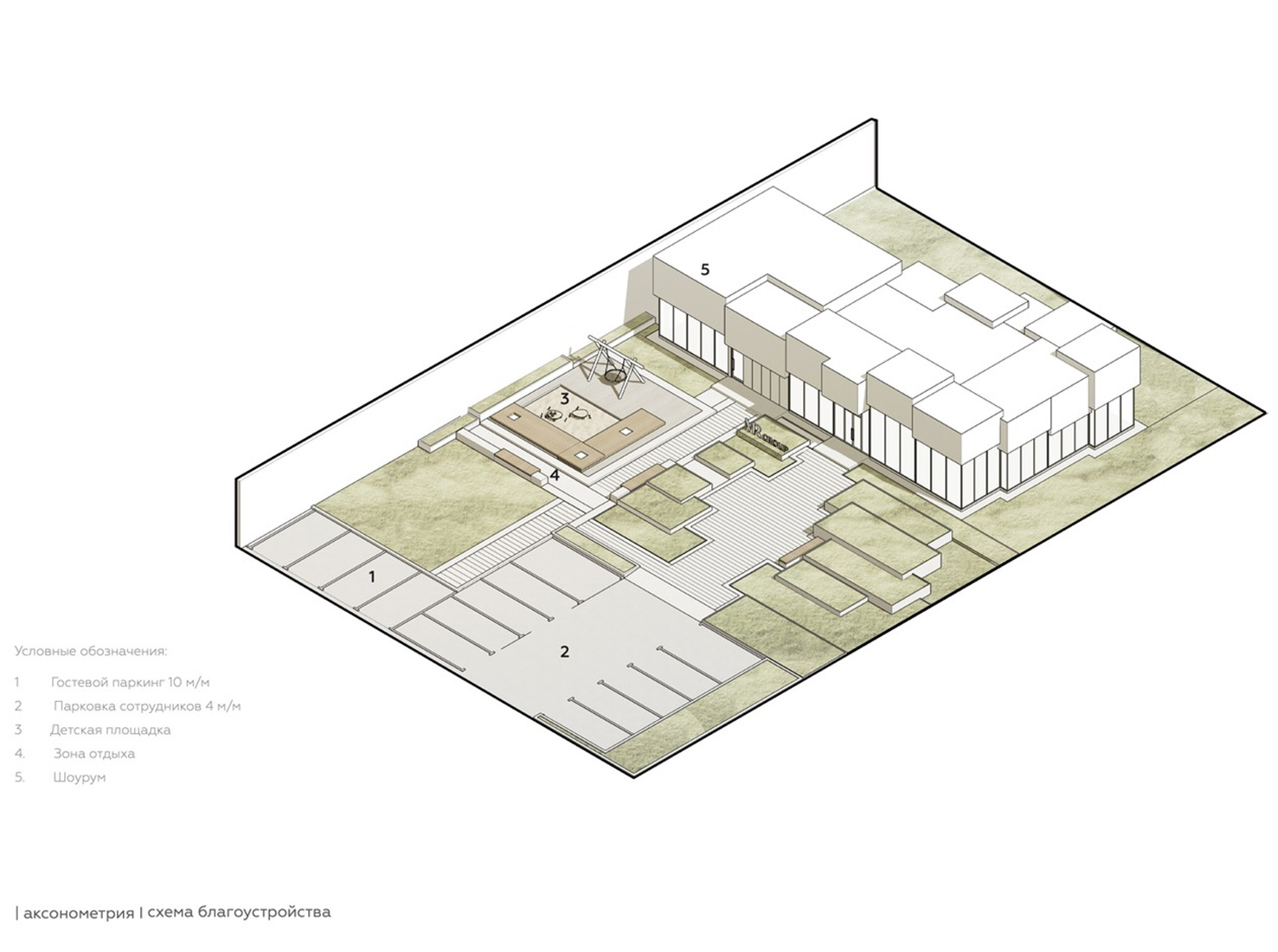 Современная архитектура проект фото