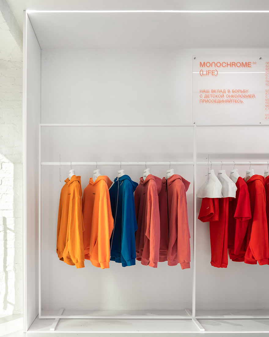 бутик Monochrome в Москве фото