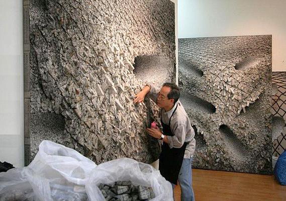 Askeri Gallery фото