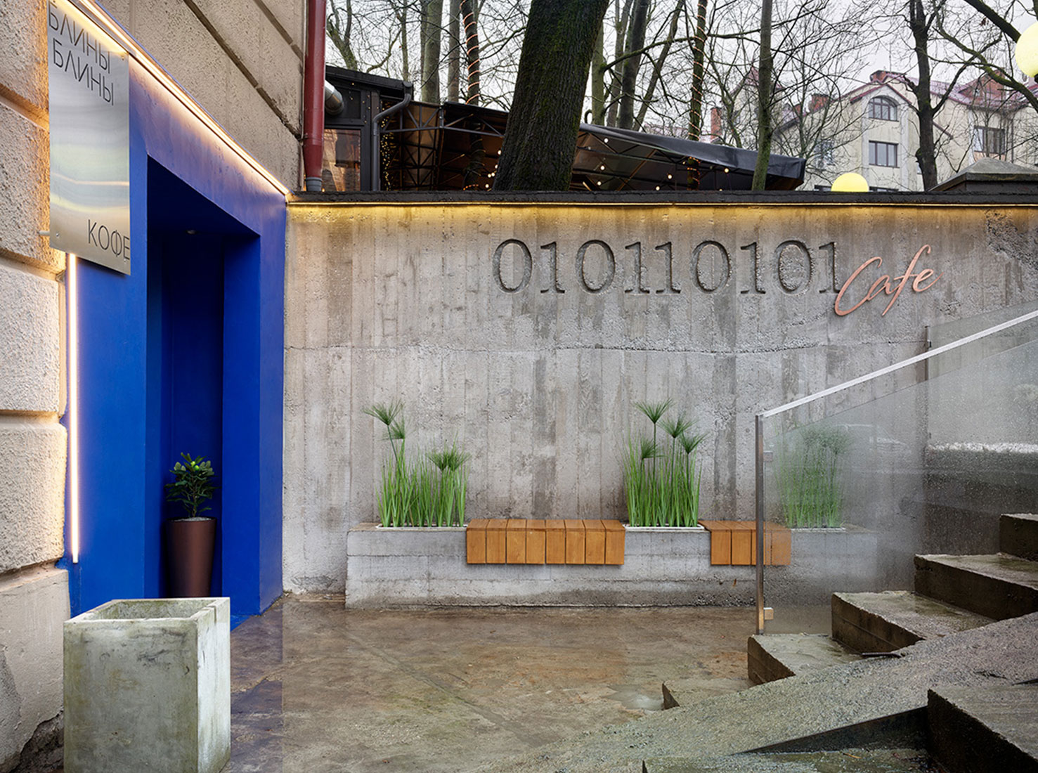 Кафе в Калининграде фото