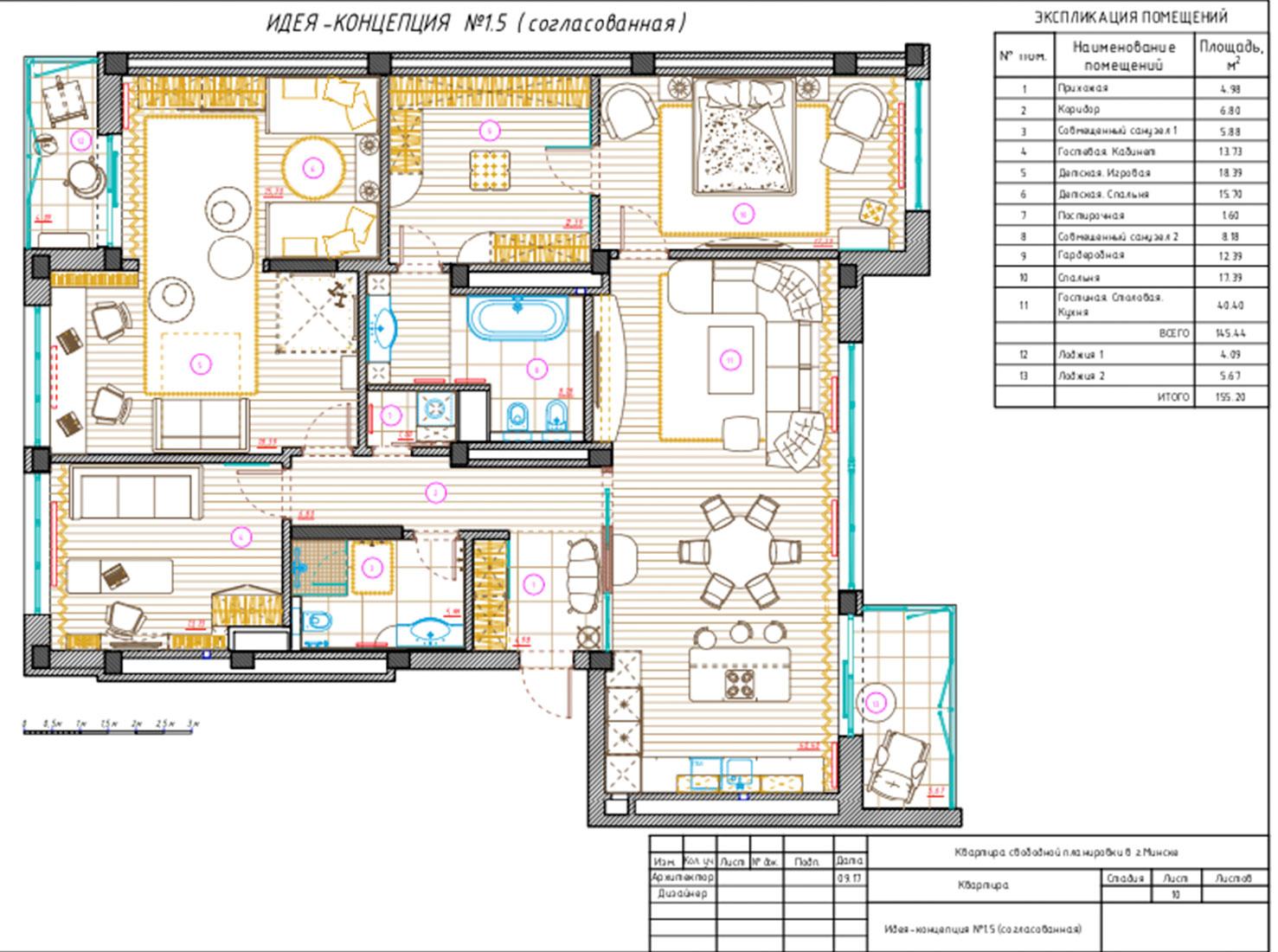 Планировка квартиры 150 кв. м фото