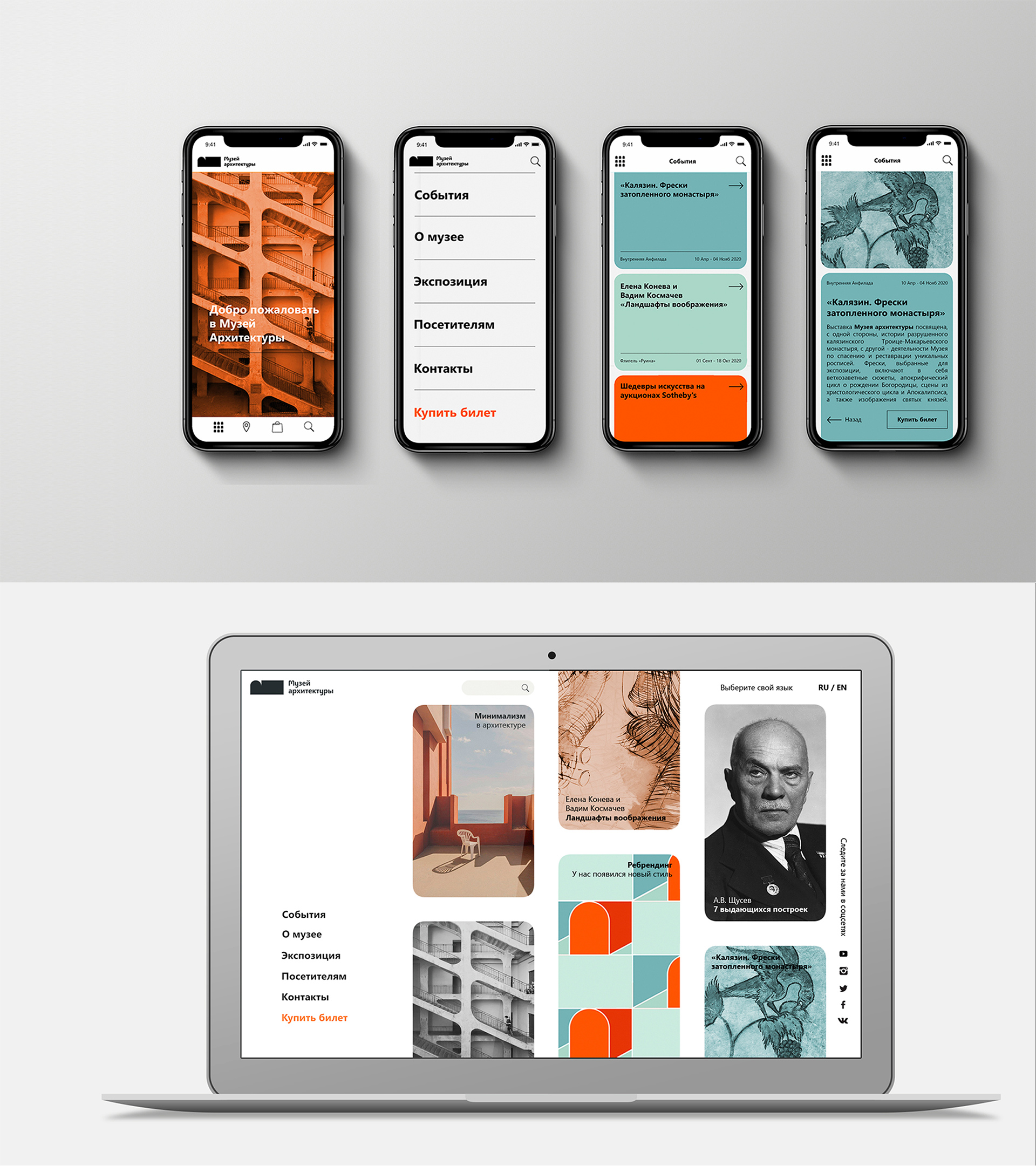 Международная школа дизайна конкурс фото