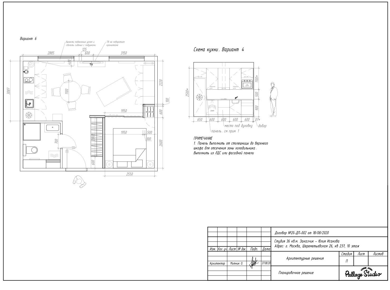 Планировка квартиры 30 кв метров фото