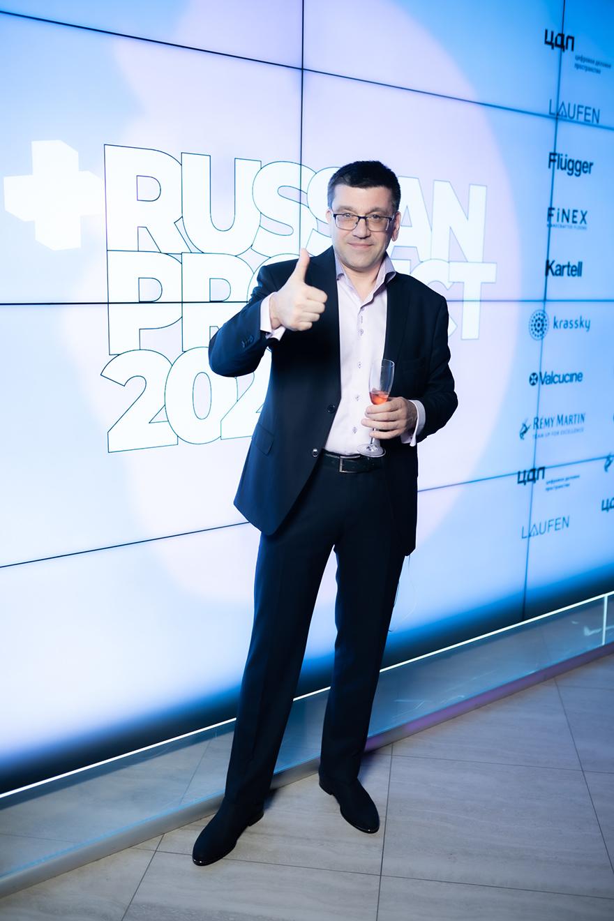 RUSSIAN PROJECT церемония награждения 2020 фото