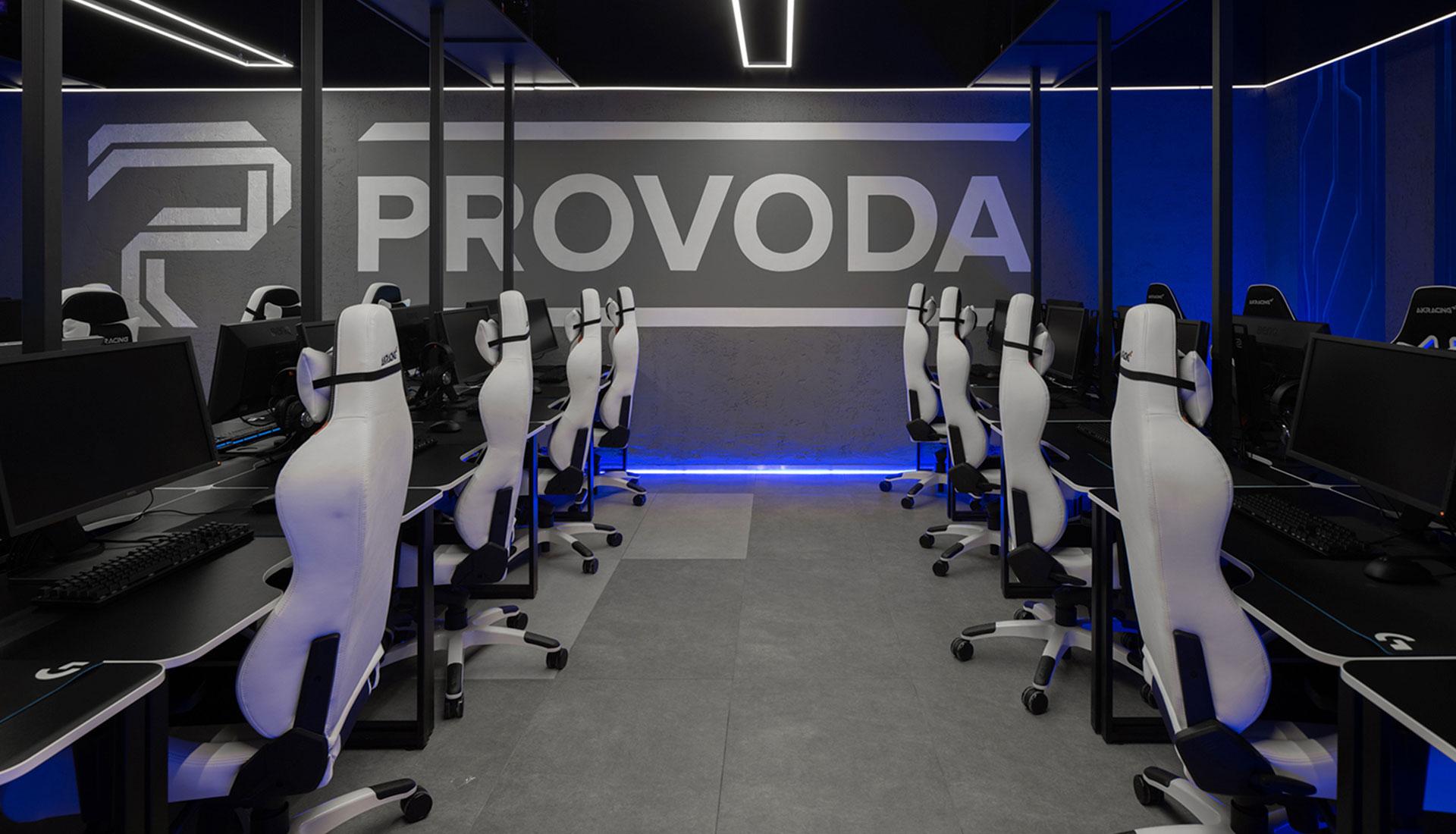 Компьютерный клуб Provoda в Екатеринбурге фото