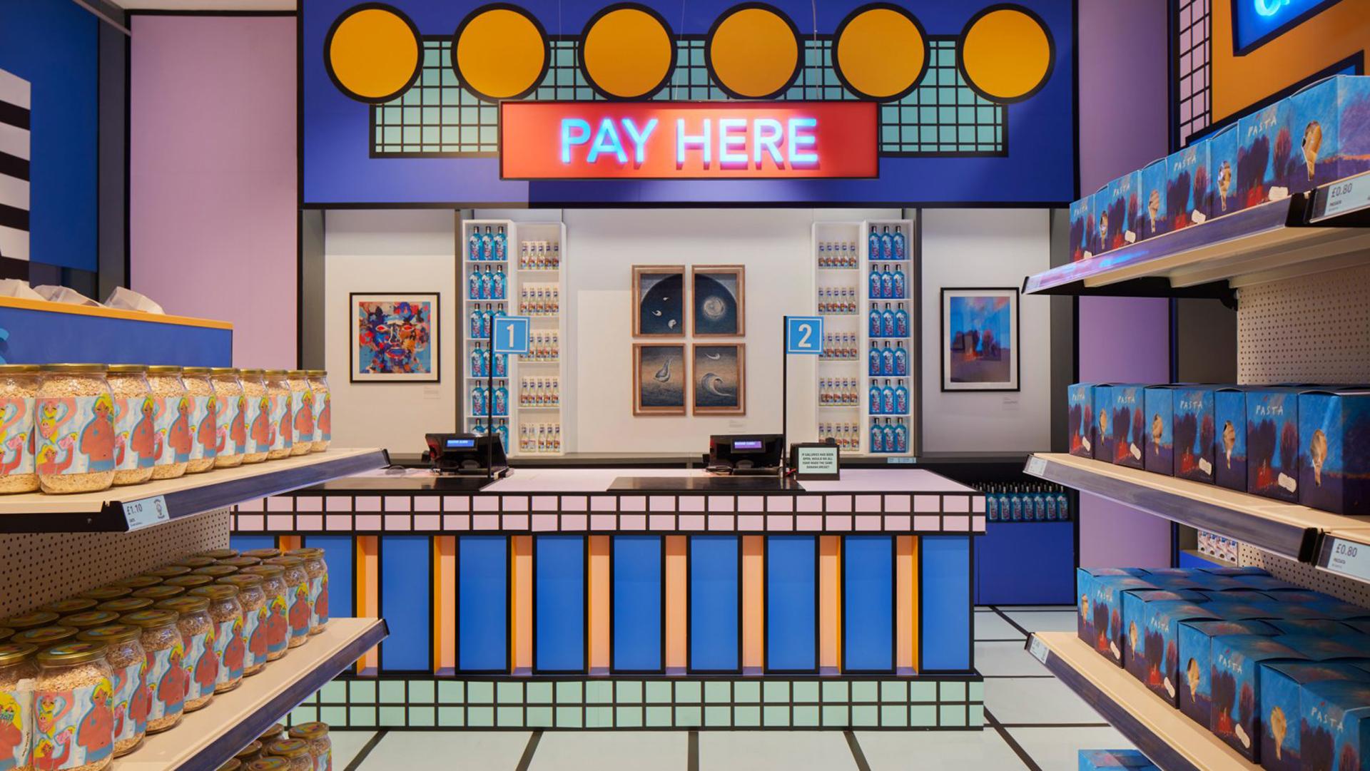 Камилла Валала: супермаркет в Лондонском Музее дизайна