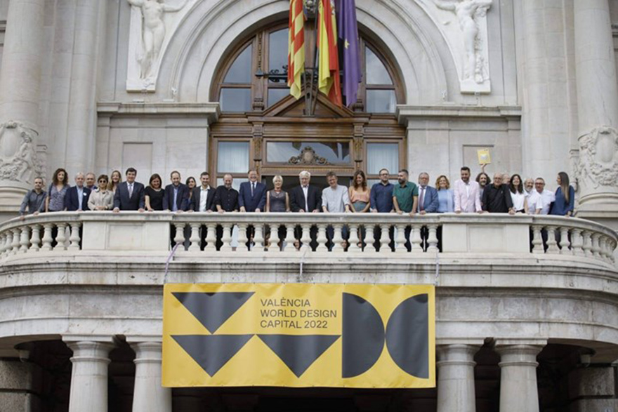 World Design Capital фото