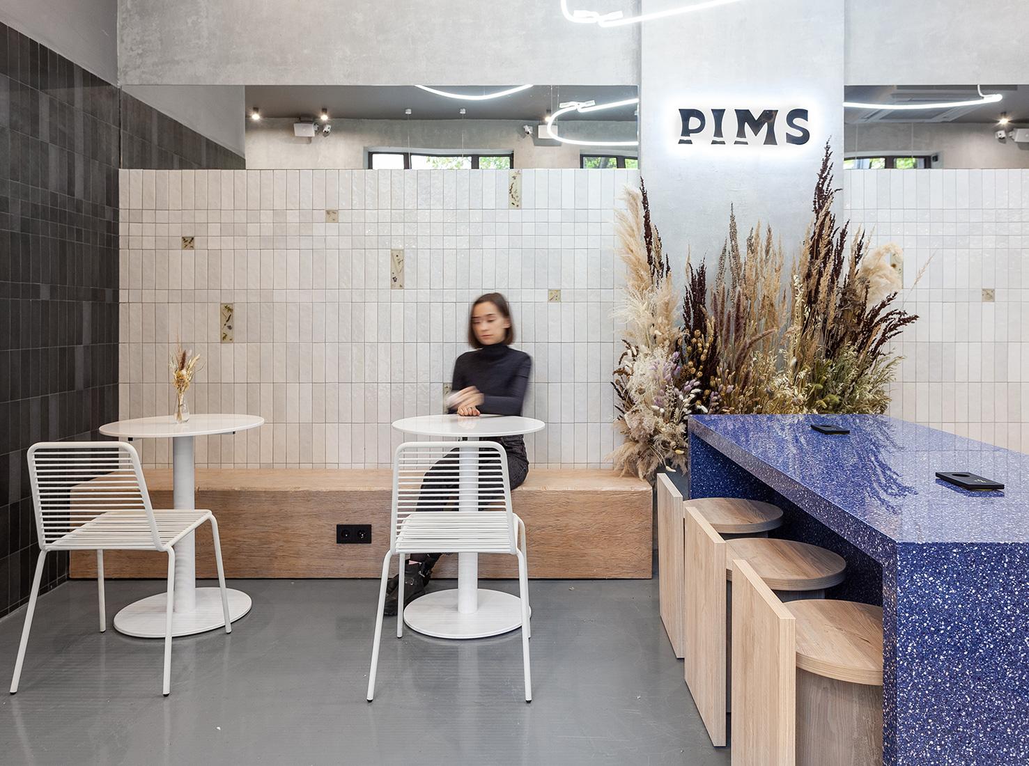 Чайная PIMS в Москве фото