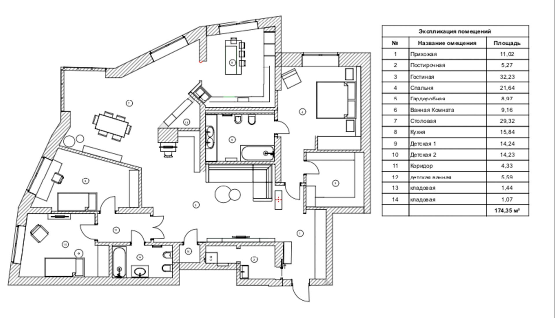 Планировка квартиры 170 кв метров фото