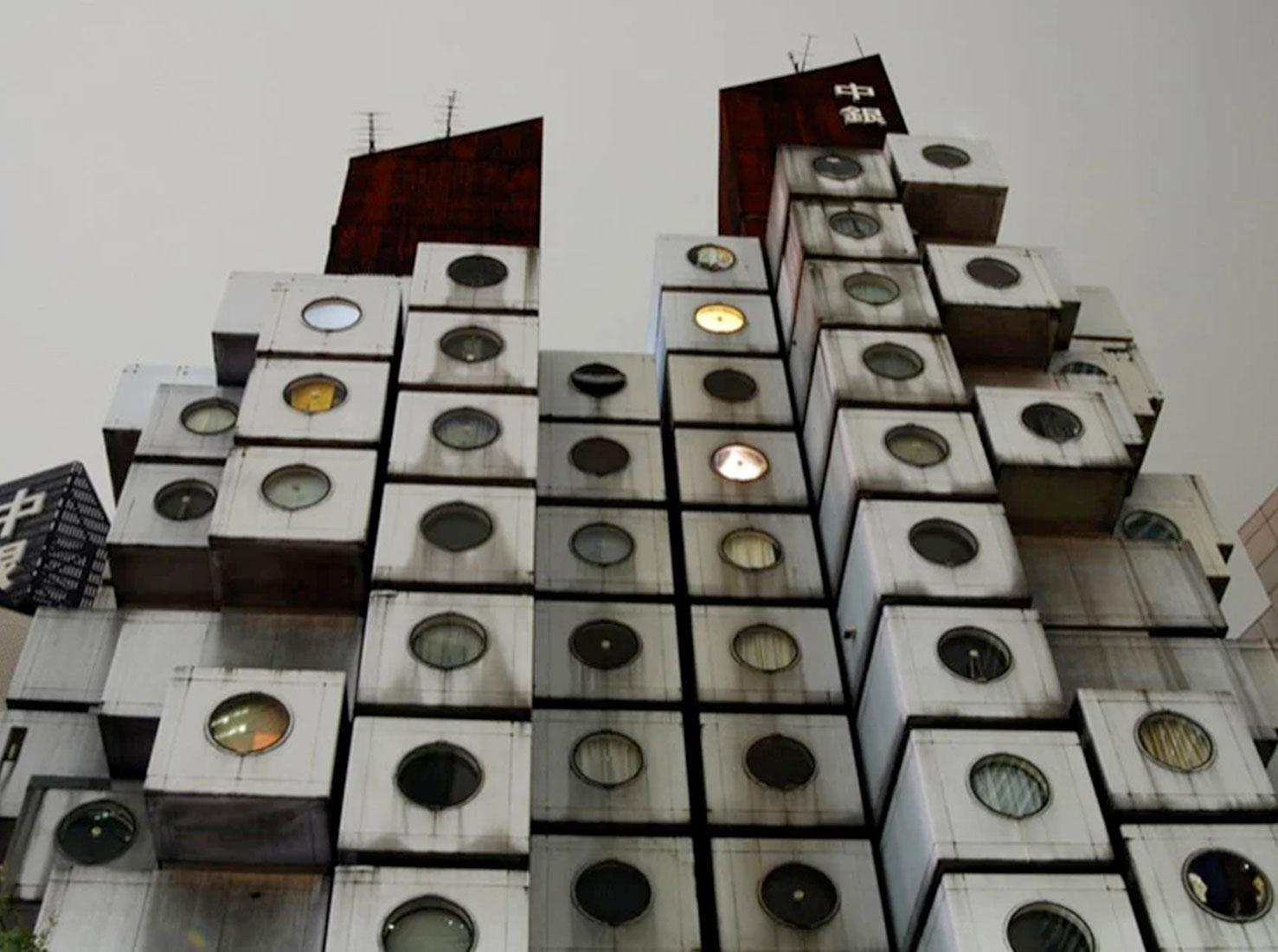 башня Накагин фото