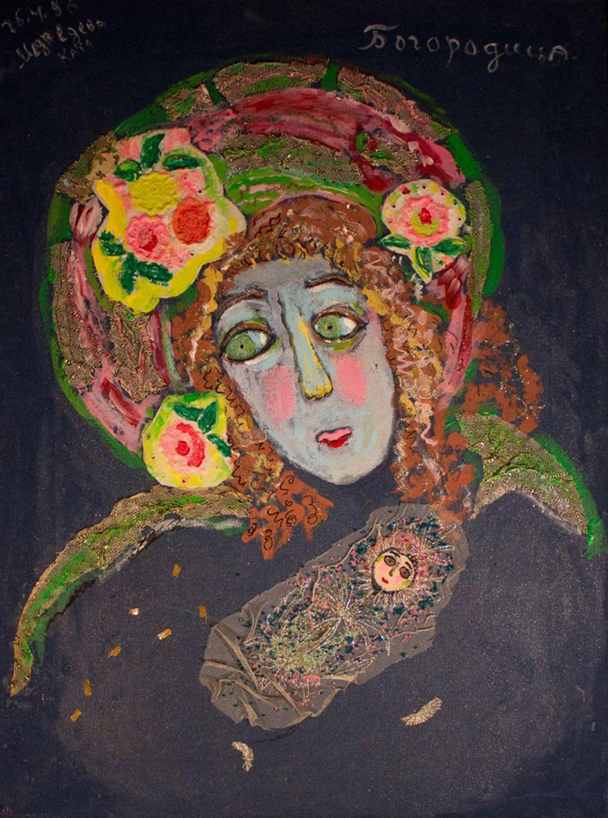Всероссийский музей декоративного искусства фото