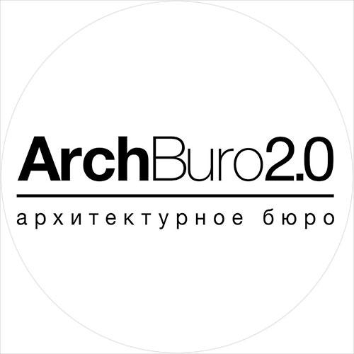 бюро ab2.0 логотип фото