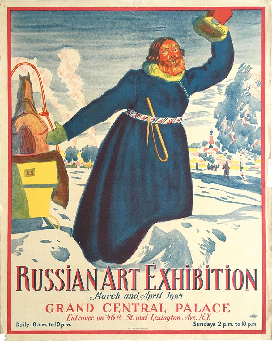 Другие берега. Русское искусство в Нью-Йорке. 1924 фото