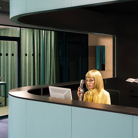 Studio 11: офис для игровой компании