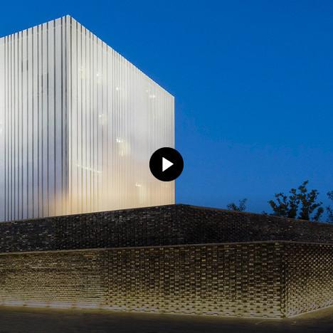 Сакральная геометрия от Neri&Hu Design