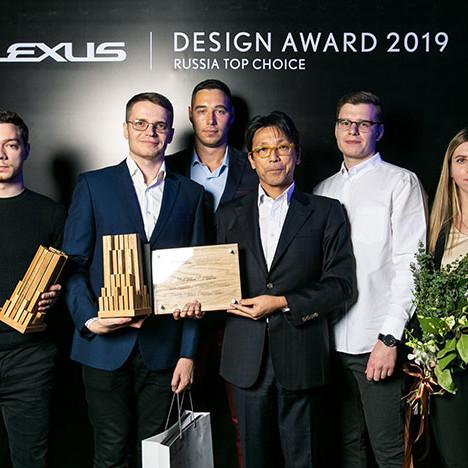 Lexus Design Award 2019: победители русского этапа