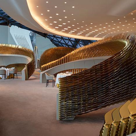 Заха Хадид в Макао: отель Morpheus
