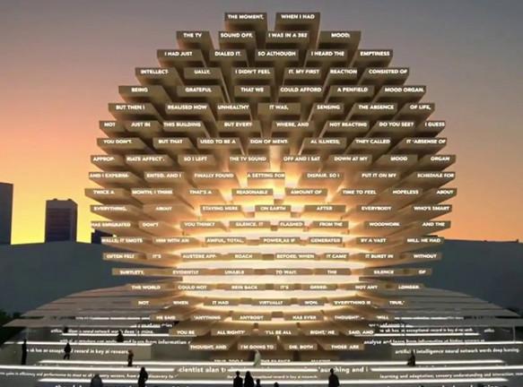 Эс Девлин построит павильон стихов на Expo 2020