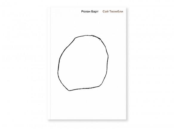 5 актуальных книг о современном искусстве и культуре