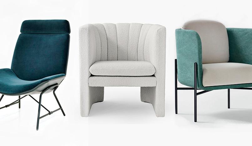 Комфортные кресла: 25 новинок 2018 года