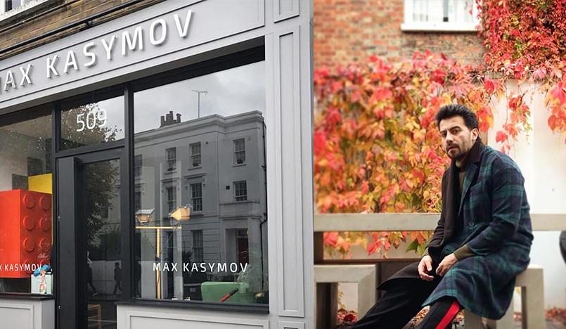 Макс Касымов открыл шоу-рум в Лондоне