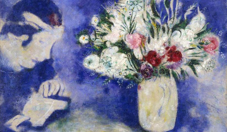 Выставка Марка Шагала в «Новом Иерусалиме»