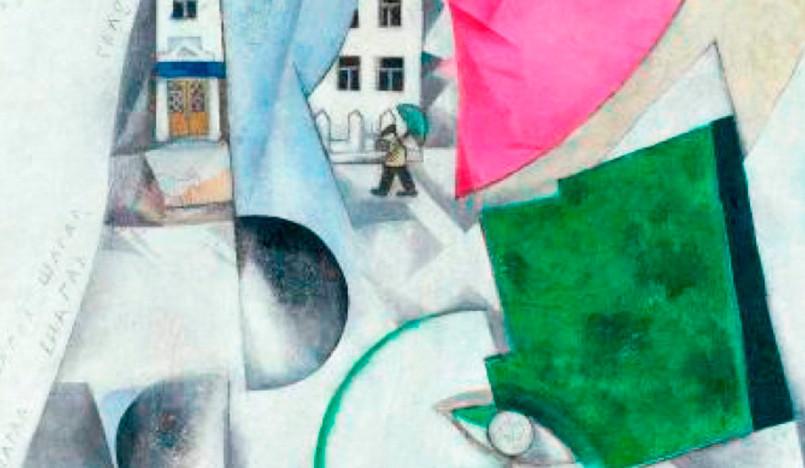 Русский авангард: из Витебска в Париж
