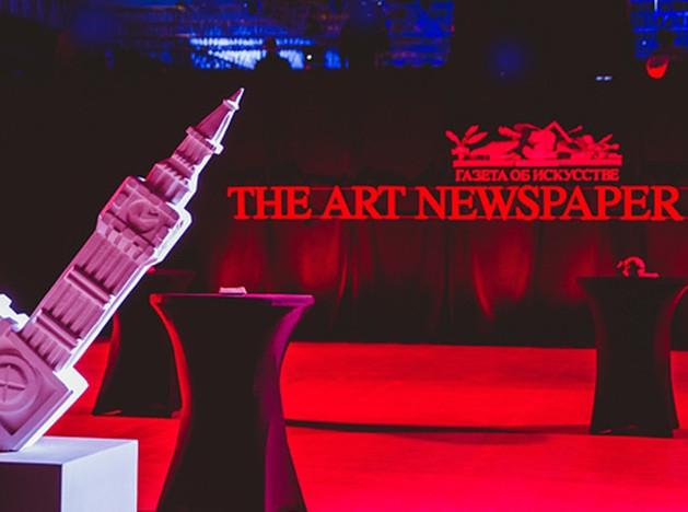 Лауреаты VII Премии The Art Newspaper Russia