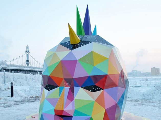 Современное искусство Okuda в Якутске
